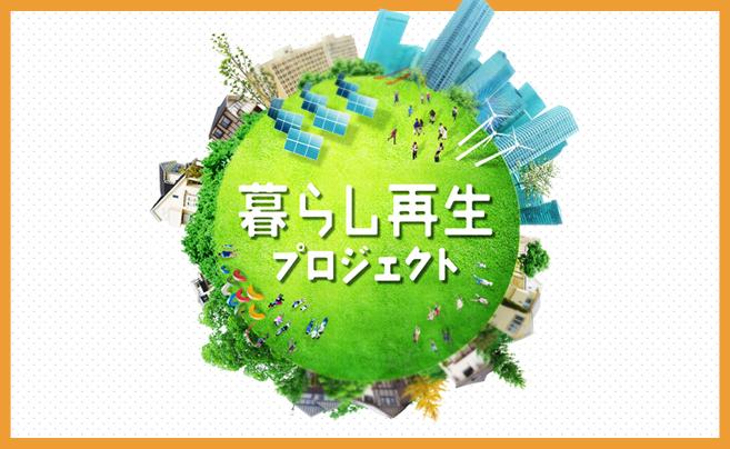 ... 横浜市住宅供給公社(Yokohama JKK